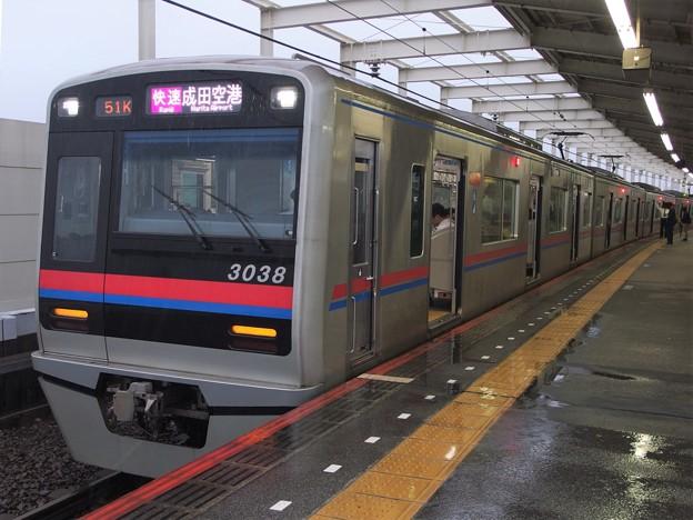 京成押上線青砥駅3番線 京成3038F快速成田空港行き