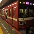 京成押上線押上駅4番線 京急1713F快速佐倉行き