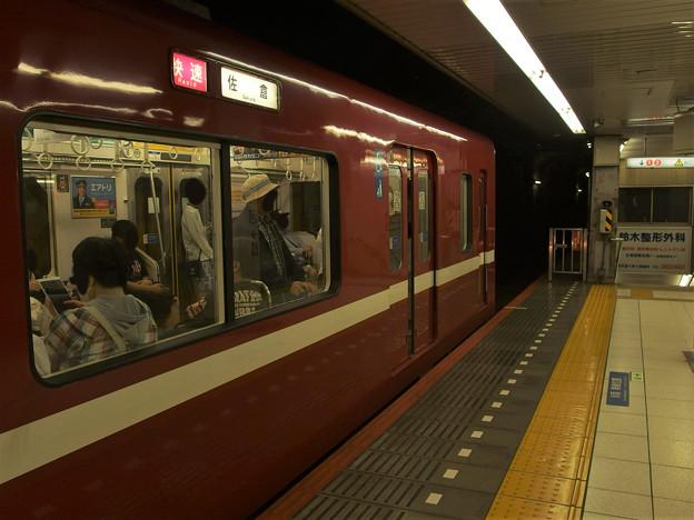 京成押上線押上駅4番線 京急1713F快速佐倉行き(2)