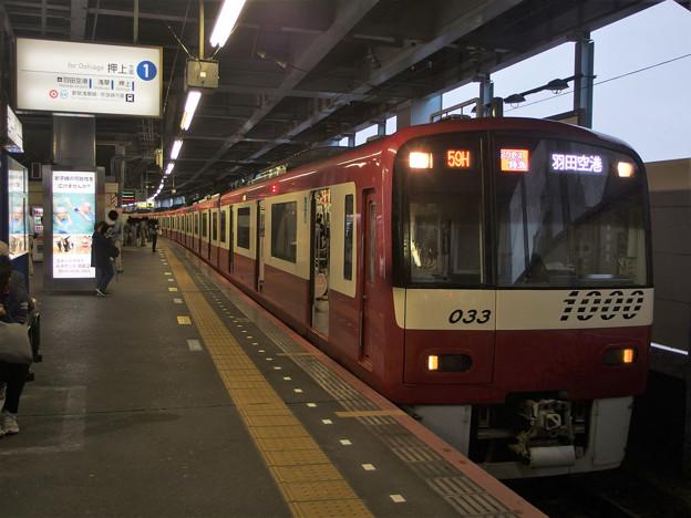 Photos: 京成押上線青砥駅1番線 京急1033Fアクセス特急羽田空港行き(2)
