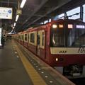 京成押上線青砥駅1番線 京急1033Fアクセス特急羽田空港行き(2)