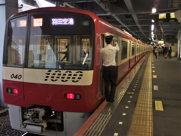 Photos: 京成押上線青砥駅1番線 京急1033Fアクセス特急羽田空港行き側面よし