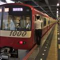 京成押上線青砥駅1番線 京急1033Fアクセス特急羽田空港行き側面よし
