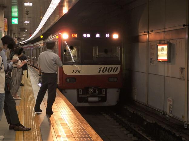 都営浅草線浅草橋駅2番線 京急1169F普通高砂行き進入
