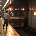 Photos: 都営浅草線浅草橋駅2番線 京急1169F普通高砂行き進入