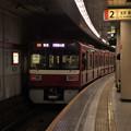 Photos: 都営浅草線浅草橋駅2番線 京急1731F普通印西牧の原行き前方確認