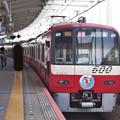 Photos: 京成線青砥駅3番線 京急604F(相互直通50周年記念HM)快速佐倉行き前方確認(2)
