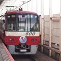Photos: 京成線青砥駅3番線 京急604F(相互直通50周年記念HM)快速佐倉行き前方確認(3)