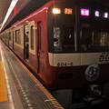 Photos: a16 604f hm rapidsakura