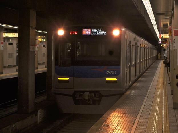 都営浅草線蔵前駅2番線 京成3051Fアクセス特急成田空港行き進入