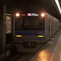 Photos: 都営浅草線蔵前駅2番線 京成3051Fアクセス特急成田空港行き進入
