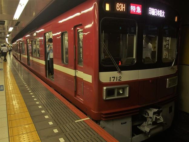 京成押上線押上駅4番線 京急1707F特急印旛日本医大行き