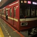 Photos: 京成押上線押上駅4番線 京急1707F特急印旛日本医大行き