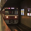 Photos: 京成押上線押上駅4番線 京急1707F特急印旛日本医大行き進入