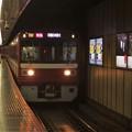 京成押上線押上駅4番線 京急1707F特急印旛日本医大行き進入