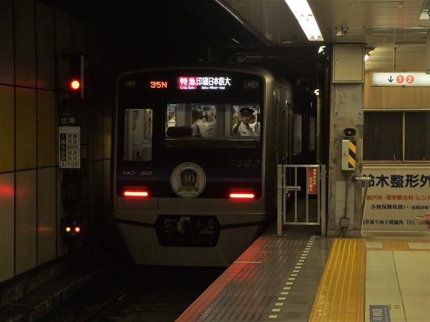 京成押上線押上駅4番線 北総7502F特急印旛日本医大行き後方よし