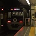 Photos: 京成押上線押上駅4番線 北総7502F特急印旛日本医大行き後方よし