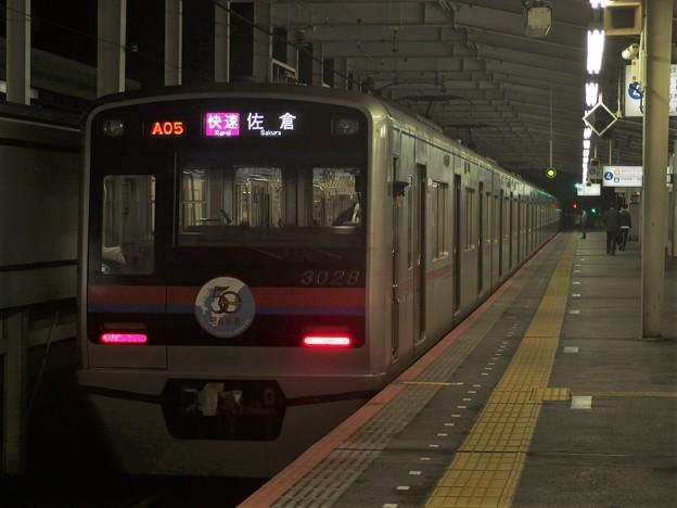 京成線青砥駅4番線 京成3028F(相互直通50周年記念HM)快速佐倉行き前方確認