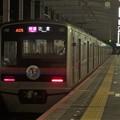 Photos: 京成線青砥駅4番線 京成3028F(相互直通50周年記念HM)快速佐倉行き前方確認