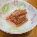 Photos: ずいきレシピ2