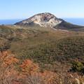 恵山と紅葉