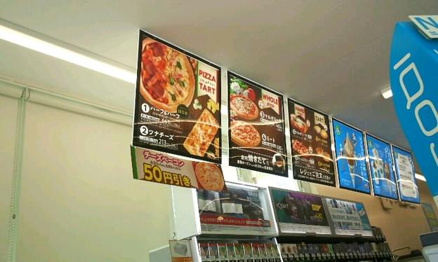 Famima de pizza?