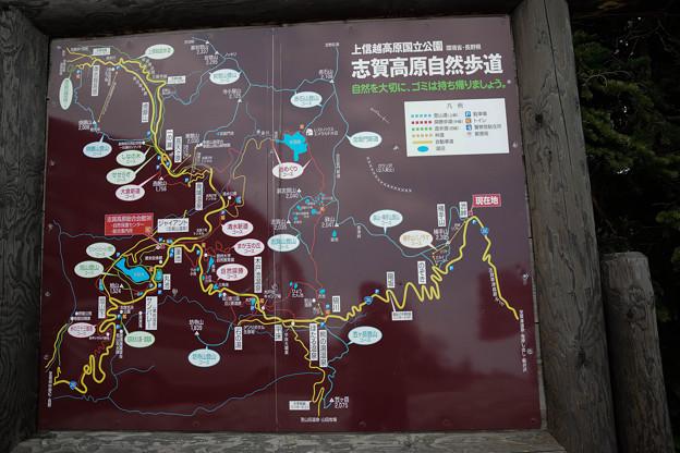 渋峠 (3)