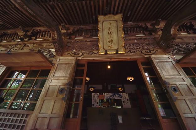 Photos: 十和田神社