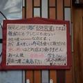 Photos: s-DSC_0114_7771