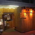 Photos: 20081022_09