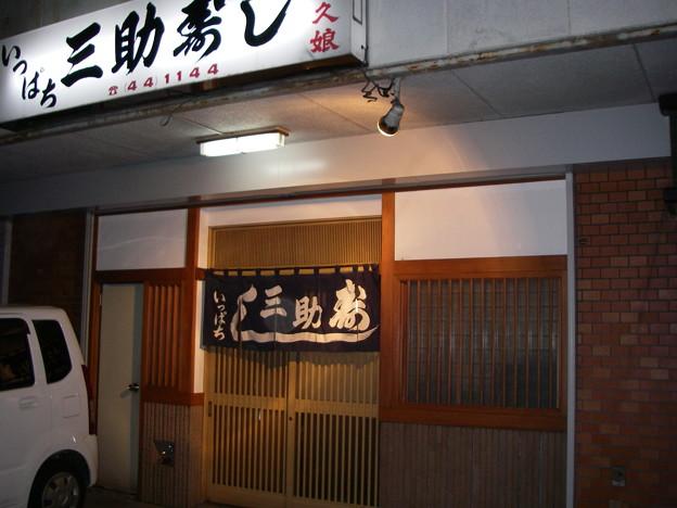 写真: 20081026_05