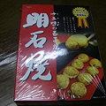 Photos: 20081121_01