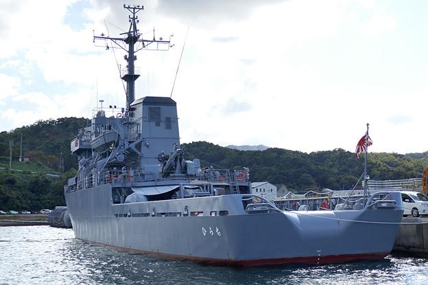 多用途支援艦「ひうち」