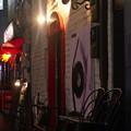 Photos: 夜の新宿
