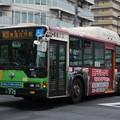 Photos: 都営バスR-K683