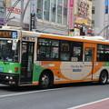 Photos: 都営バスZ-K550