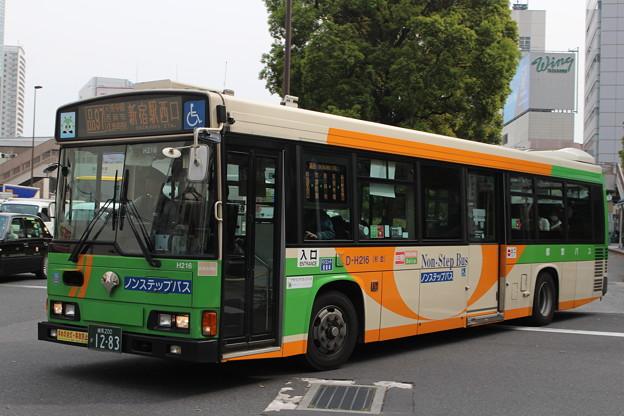 都営バスD-H216