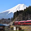写真: 8500形 富士山ビュー特急