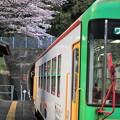 樽見鉄道日当駅