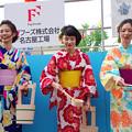 写真: 一宮七夕祭り2018・打ち水大作戦(6)