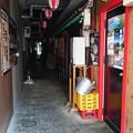 宇都宮 コレキヨin駅前横町