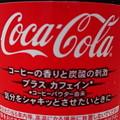 コカコーラプラスコーヒー_特徴