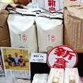大東北物産展で見かけた米