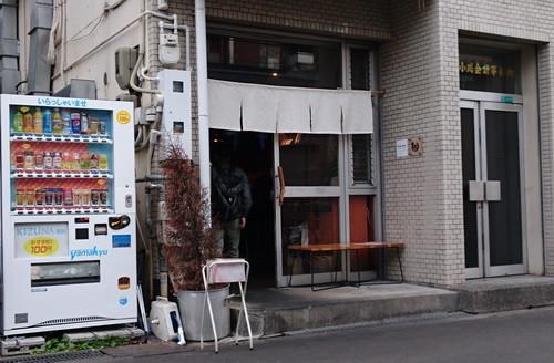 人類みな麺類_店舗