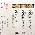 魚と豚と黒三兵_メニュー