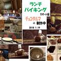 Photos: チョコダルマ制作中