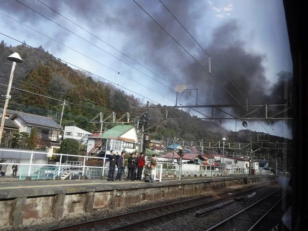 Photos: 黒煙 2019-1-12