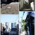 Photos: 仙台坂 2019-1-17