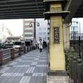 Photos: 中ノ橋 2019-1-24