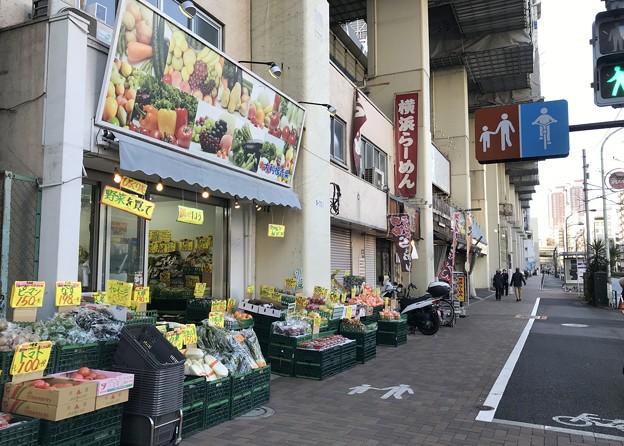 Photos: 野菜を買って 2019-1-24